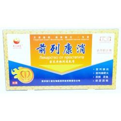 "Эмульсия ""Лекарство от простатита"" (Miao Ling Da Bo Lie Tong Ru Gao)"